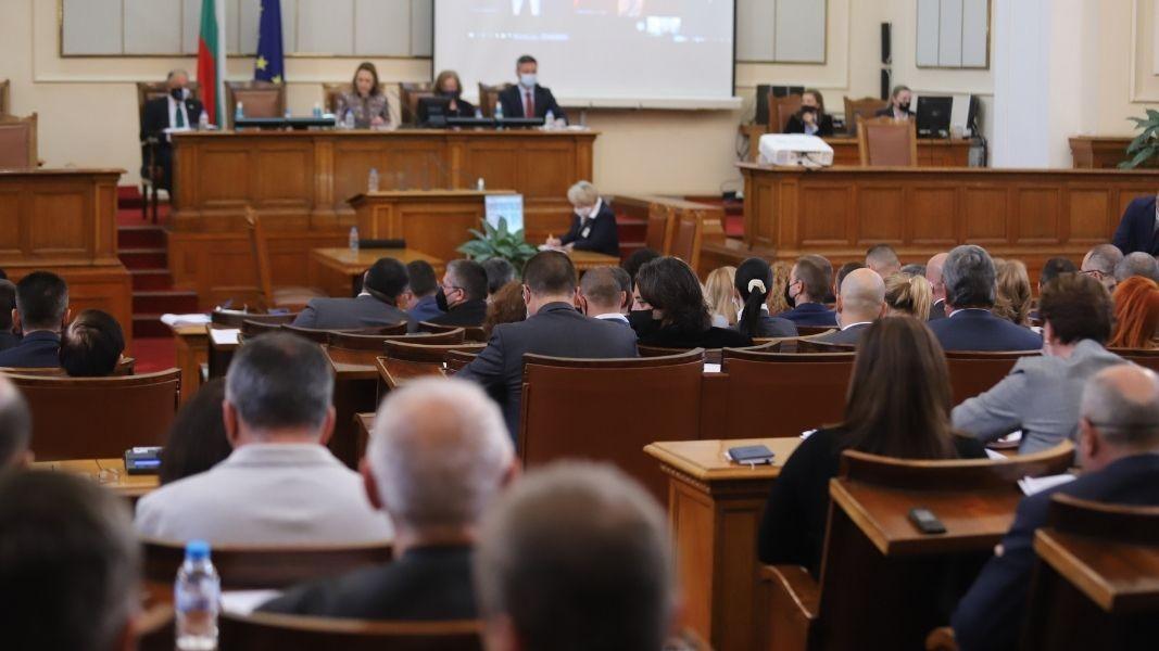Bulgaristan'da ikinci kabine oluşturma girişimi de başarısız oldu