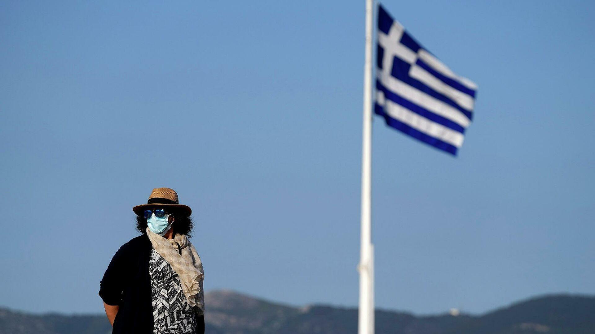Yunanistan'ın ünlü isimlerinden 'geleneksel olmayan ilişkileri dayatmama' çağrısı