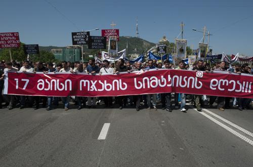 """""""May 17 is the day of family strength"""" (Eana Korbezashvili/Civil.ge)"""