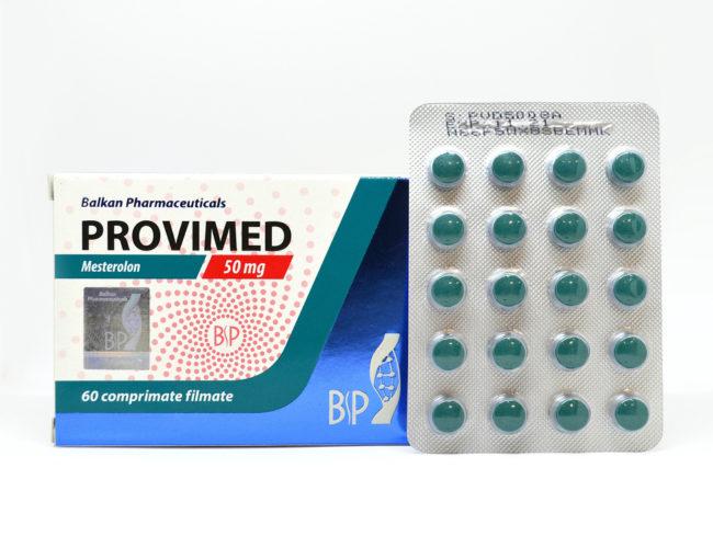 Provimed-50mg-balkan-new-label-Rebranding-e1554904859414