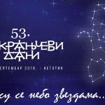 Mokranjčevi dani od 15. do 21. septembra u Negotinu
