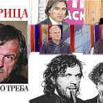 Kusturica o Bregoviću, Sidranu, Ristovskom, Manojloviću, TV Pink, Maradoni…