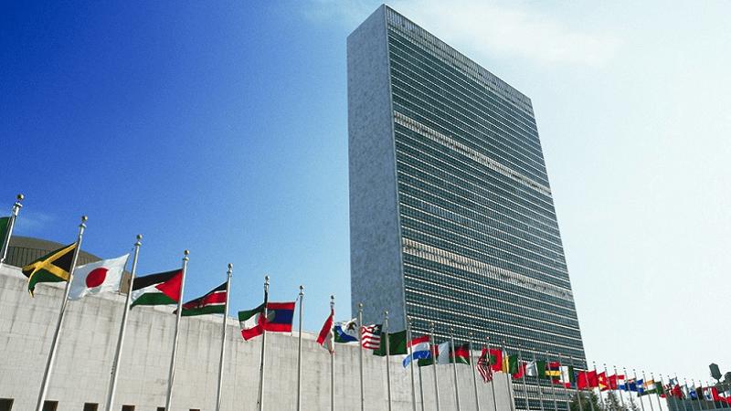 Kina vratila izveštaj o KiM u UN