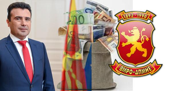 Zaev kupio 7 poslanika VMRO-DPMNE! U novembru brisanje imena Makedonija?