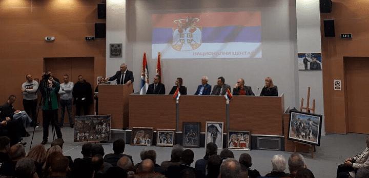 """Promovisan novi politički blok u Srbiji """"Nacionalni centar"""""""