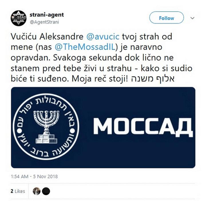 Prof. dr Đuro Trkulja priznao delo