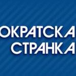 Demokrate napuštaju Skupštinu Srbije, Vojvodine, Beograda