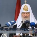 Ruski patrijarh: Pametni telefoni vode do Antihrista