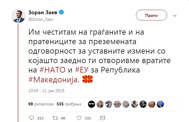 "Zaev čestitao Makedoncima, oni uzvratili: ""Зошто не се спасиш бре самиот,  што не си умреш!?"""