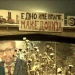 Mickoski poručio Zaevu: Svako ko je krenuo protiv naroda suočiće se sa narodom!