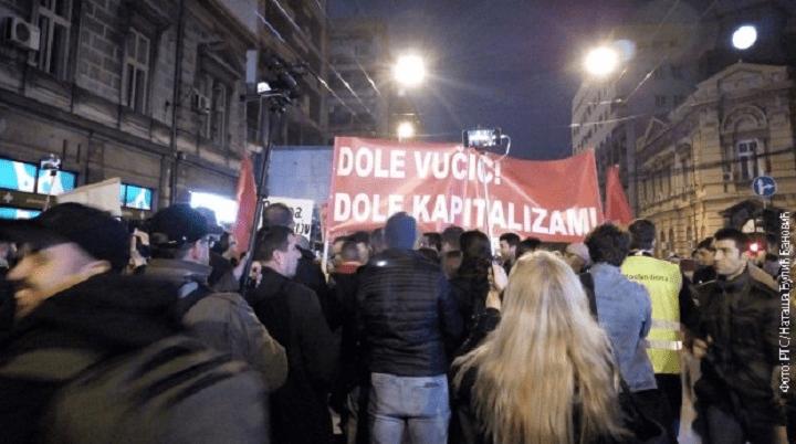 """11. protest """"1 od 5 miliona"""": """"Srbija je ustala. Ili oni ili mi"""""""