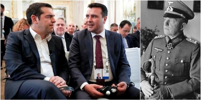 Zaev i Cipras primili nagradu koja nosi ime nacističkog generala, koji je 1941. napao Jugoslaviju i Grčku