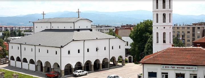Makedonci preplavili Vranje