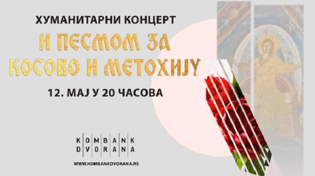 """Humanitarni koncert Momčila Trajkovića """"I pesmom za Kosovo i Metohiju"""""""