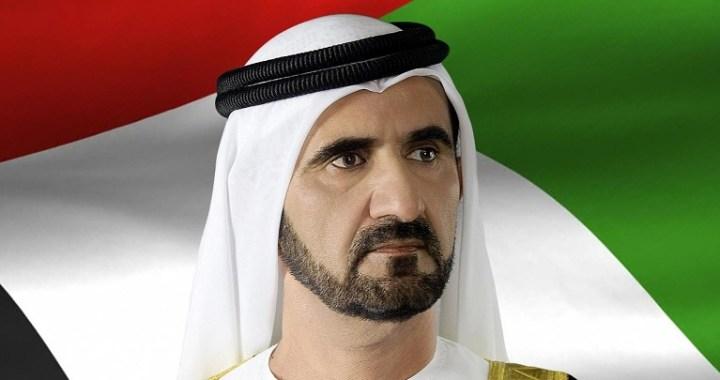 Ujedinjeni Arapski Emirati: Posle ministarstva sreće, formira se ministarstvo mogućnosti