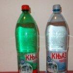 KMV i PepsiCo zajedno kupuju kompaniju Knjaz Miloš