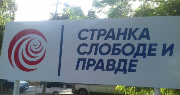 SSP Zrejanin: Janjić i SNS koalicija vode grad u katastrofu. Osnovati Nacionalni poljoprivredni holding