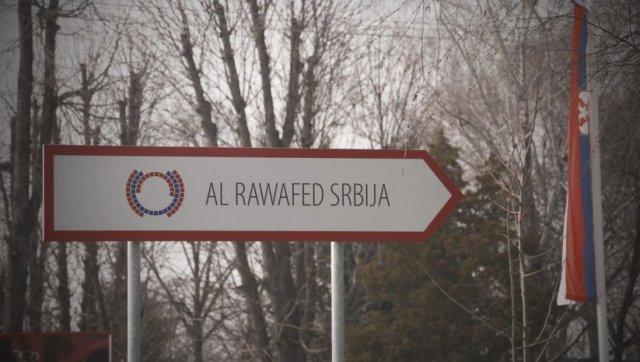 Investicije UAE: Al Ravafed u gubitku, nezavršeni sistemi za navodnjavanje, cena zakupa državnog zemljišta – tajna