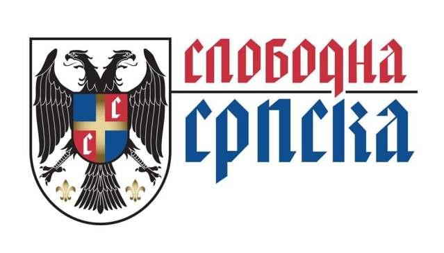 Srbi iz Republike Srpske misle na Niš!