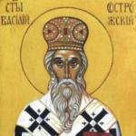 12 maj-Sveti Vasilije Ostroški! Srećan praznik, verni narode!