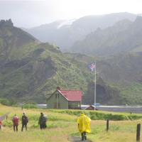 [:bg]ИСЛАНДИЯ – Между планини, ледници, вулкани и гейзери[:fr]Исландия – Между планини, ледници, вулкани и гейзери[:]