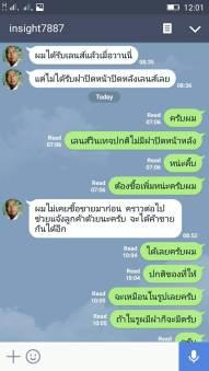 timeline_20170427_120157