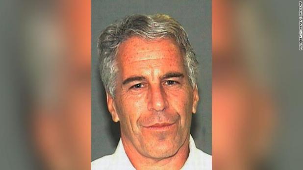 Jeffrey Epstein Died By Hanging