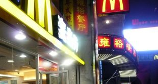 McDonald's for China