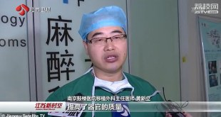 chinese doctor-covicted-organ-trafficking
