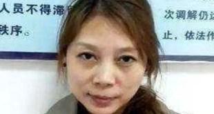 Lao Rongzhi