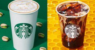 starbucks pistaschio-latte