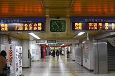 横浜、中区、ブルーライン『桜木町』駅から徒歩6分の大人の初心者心理ダイエットカウンセリングルーム