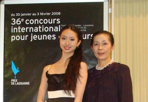 2008年ローザンヌ