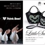 Think Bee!と英国ロイヤル・バレエ団がコラボレーション。「白鳥の湖」がテーマのバッグ発売