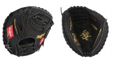 Rawlings Heart of the Hide PROCM41JBM: The Yadier Molina Glove