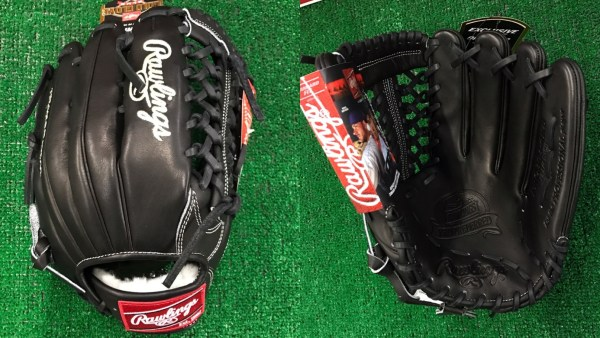 Rawlings Gold Glove Club March: Rawlings Pro Preferred PRO303-4KB