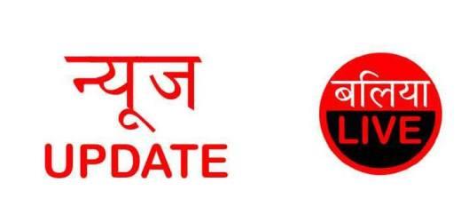 देवस्थली विद्यापीठ के प्रबंधक कृपाशंकर सिंह को पत्नी शोक
