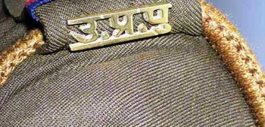 आजमगढ़ में मिला रसड़ा निवासी सिपाही का शव, कानपुर में आरक्षी की गोली लगने से मौत