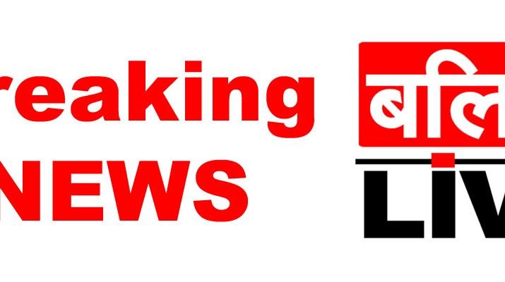 breaking-news_1060