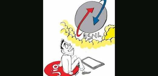 लिंक फेल होने से बैंकिंग सेवा पूरे दिन रही ठप, बीएसएनएल उपभोक्ता बने लाचार