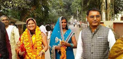 कोडरहा नौबरार ग्राम प्रधान रूबी सिंह ने इरादा बदला, नहीं लड़ेंगी चुनाव