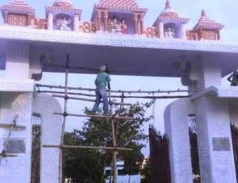 काम दहन भूंमि कामेश्वर धाम कारो के प्रवेश द्वार का उद्घाटन आज राम बालक बाबा के हाथों
