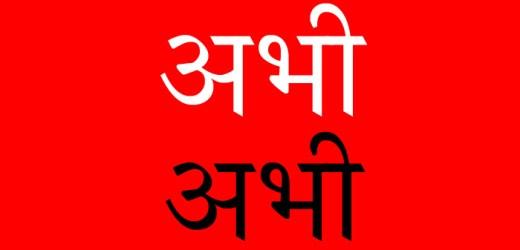 इलाहाबाद से राजेंद्र सिंह पटेल और फूलपुर से पंधारी यादव होंगे सपा उम्मीदवार