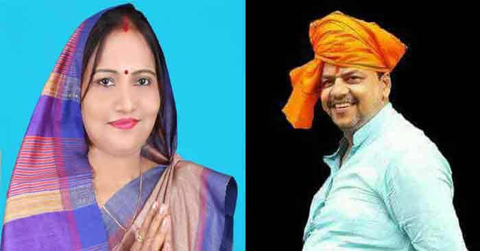 स्व बद्री सिंह परिवार से सरिता सिंह ने पेश की नपं अध्यक्ष पद की दावेदारी