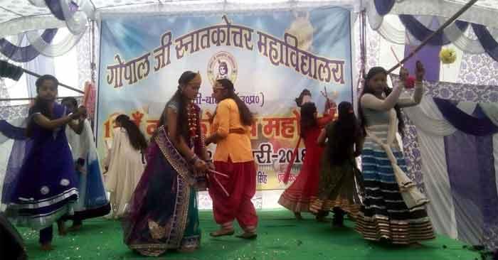 वार्षिकोत्सव में छात्र छात्राओं ने किया शानदार प्रदर्शन