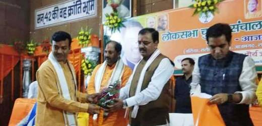 भाजपा की चुनावी तैयारियों की टोह लेने पहुंचे केशव मौर्य और पंकज सिंह