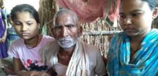अमृतसर ट्रेन हादसे में सिकंदरपुर के युवक की मौत, महिला घायल