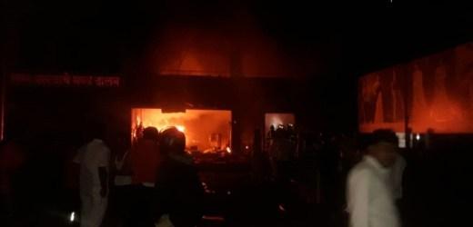 पुणे: कपड़े के गोदाम में लगी भीषण आग, पांच मजदूरों की मौत