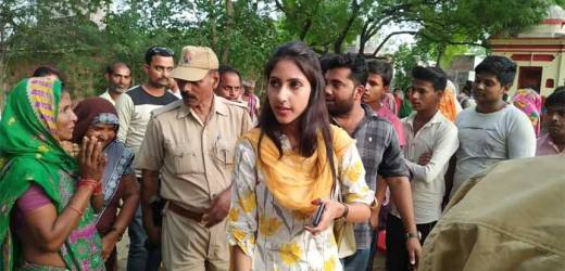 कांग्रेस विधायक अदिति सिंह पर जानलेवा हमला!