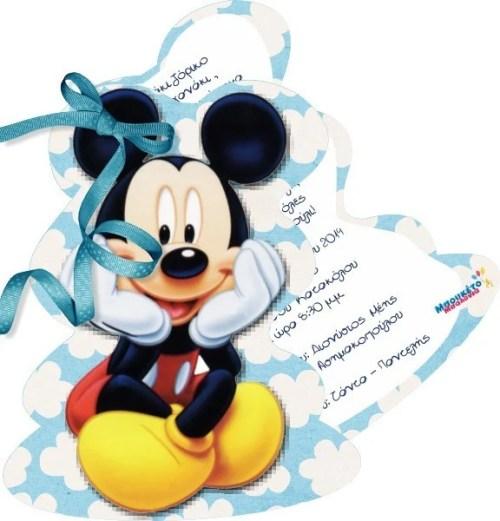 Προσκλητήριο βάπτισης mickey mouse διπλό κοπτικό